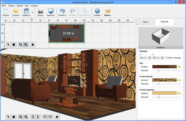 Дизайн Интерьера 3D программа